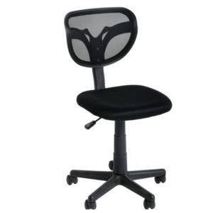 BBS31  Budget Clifton Computer Chair