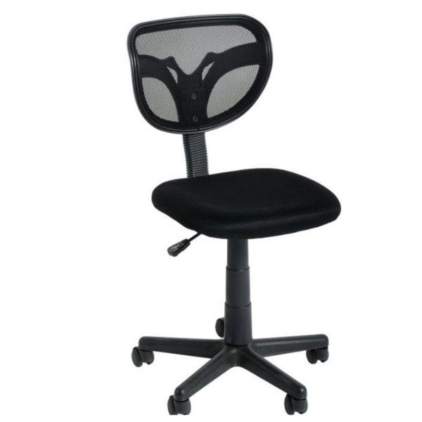 BBS31  Budget Clifton Computer Chair