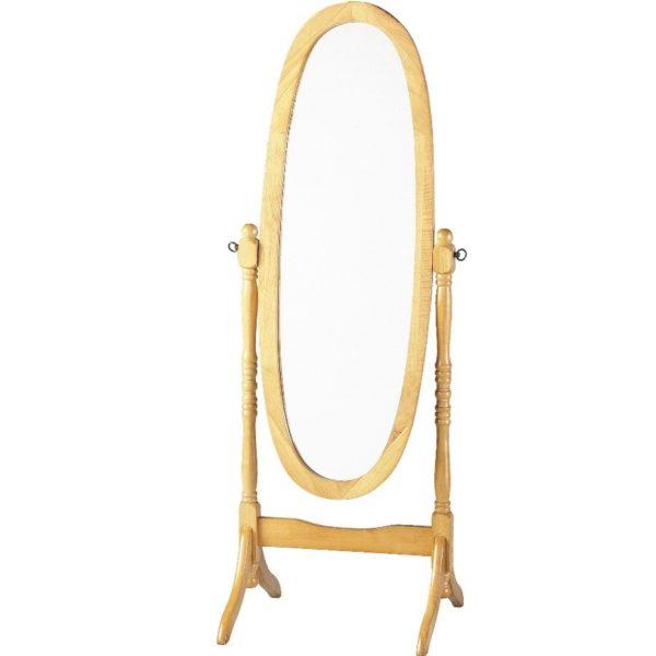 BBS49  Contessa Cheval Mirror
