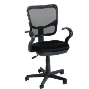 BBS88  Clifton Computer Chair