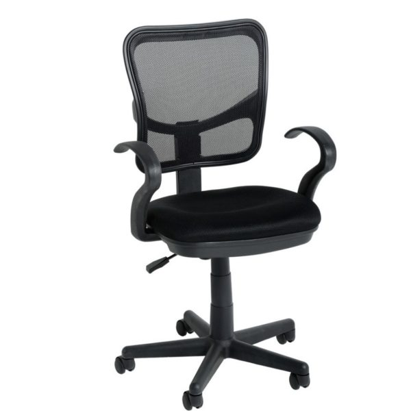 BBS88  Clifton Computer Chair